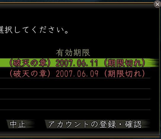 20070612024702.jpg