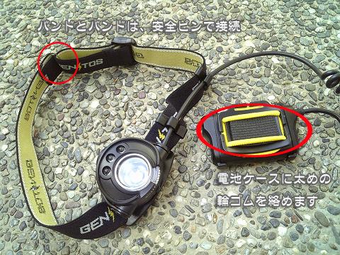 DVC00004_20091118151029.jpg