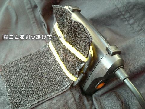 DVC00006_20091118151029.jpg