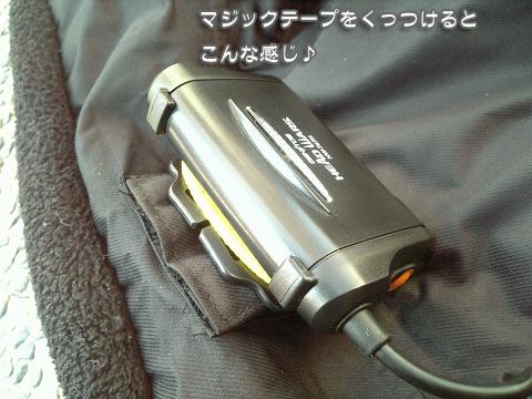 DVC00007_20091118151029.jpg