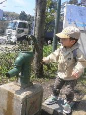 水汲みポンプ