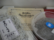 紋四郎丸のシラス