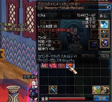 ScreenShot2011_0906_234417730.jpg