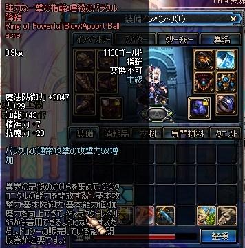 ScreenShot2011_0927_014027857.jpg