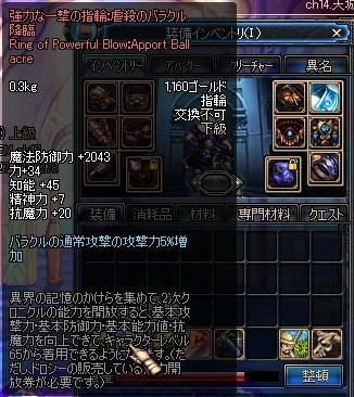 ScreenShot2011_0927_014032411.jpg