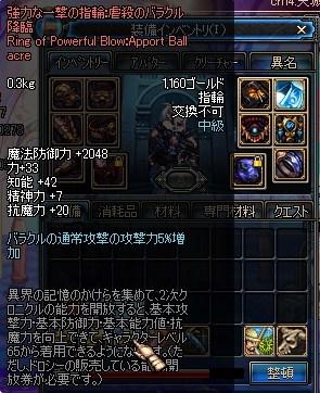 ScreenShot2011_0927_014034431.jpg