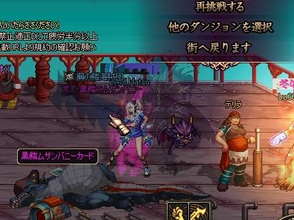 ScreenShot2011_1124_233640390.jpg