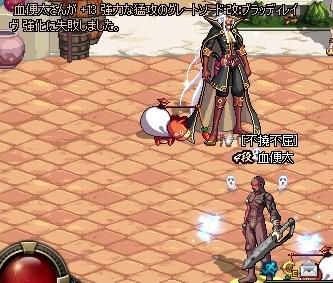 ScreenShot2011_1126_112110007.jpg