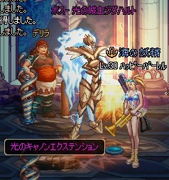 ScreenShot2012_0218_121142734.jpg