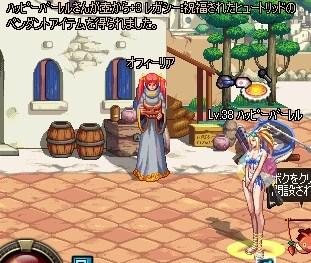 ScreenShot2012_0219_172021000.jpg
