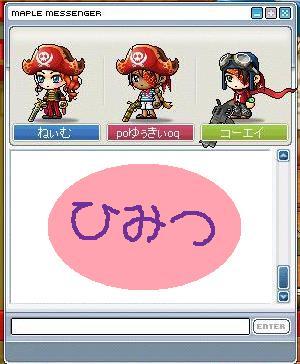 Maple0578001.jpg