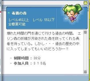 Maple0676.jpg