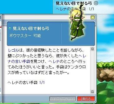 Maple0899.jpg