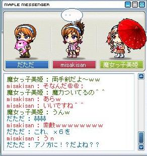 Maple1409.jpg