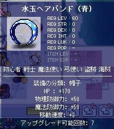 Maple1414.jpg