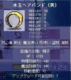Maple1416.jpg