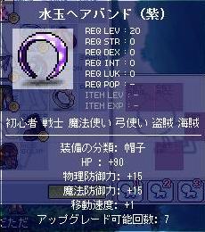 Maple1418.jpg