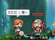 Maple1419.jpg