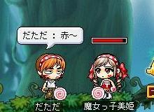 Maple1420.jpg