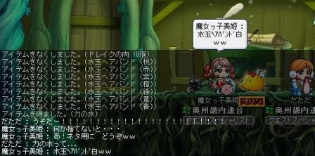 Maple1432.jpg