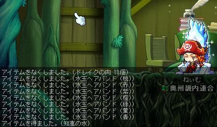 Maple1516.jpg