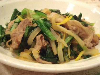 豚と大根と青菜のさっぱりゆず炒め