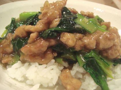 豚肉と小松菜のゆず胡椒あんかけご飯