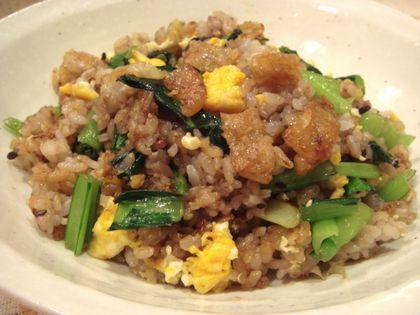 鶏皮と小松菜の雑穀米チャーハン