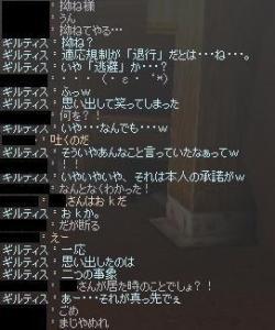 20070105161653.jpg