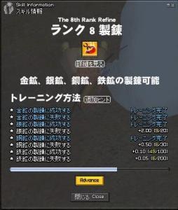 20070128200020.jpg
