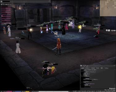mabinogi_2006_12_16_045.jpg