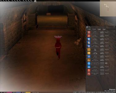 mabinogi_2006_12_30_001.jpg