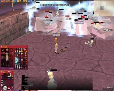 mabinogi_2006_12_31_012.jpg