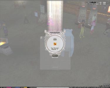 mabinogi_2007_01_27_002.jpg