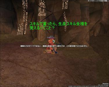 mabinogi_2007_01_27_009.jpg