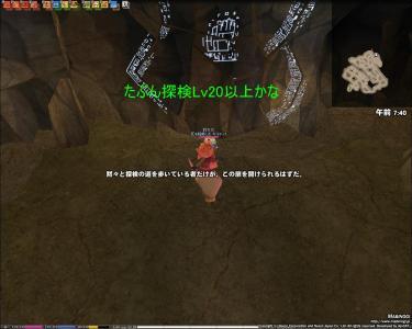 mabinogi_2007_01_28_003.jpg
