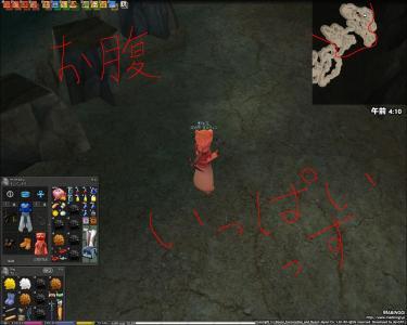 mabinogi_2007_01_29_013.jpg