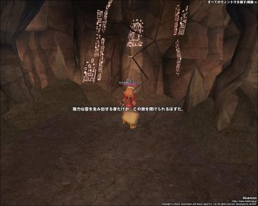 mabinogi_2007_01_30_001.jpg