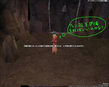 mabinogi_2007_01_30_002.jpg