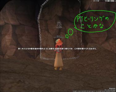 mabinogi_2007_02_04_009.jpg