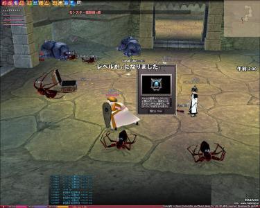 mabinogi_2007_03_03_015.jpg