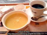 ミスドのコーンクリームスープ