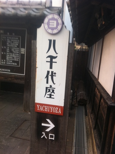 20111009玉三郎04