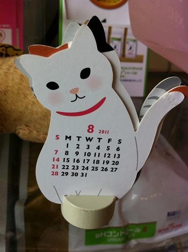 20111009猫の病院02