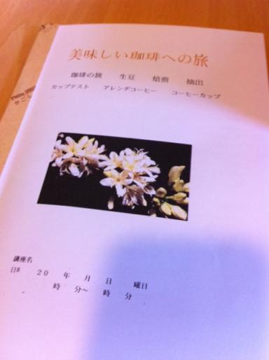 20111023マリアッチ04a