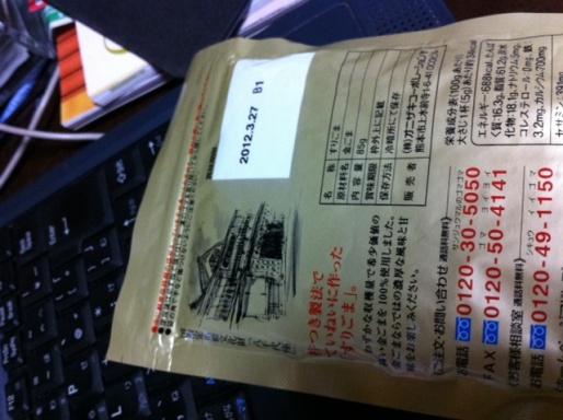20111106玉三郎カード03