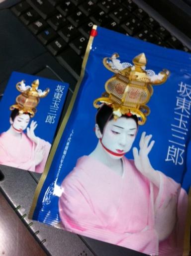 20111106玉三郎カード01