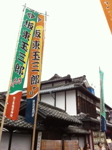 20111109八千代座03