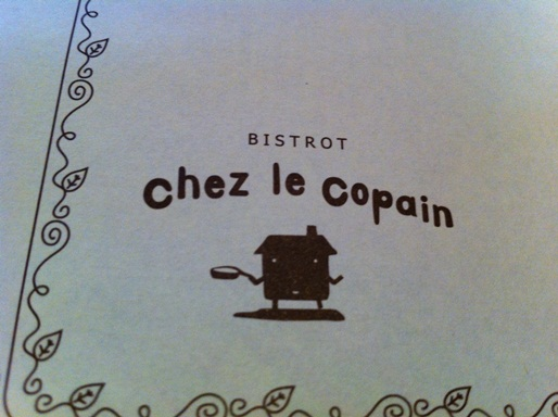 20111111フランス料理04
