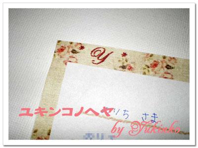 IMGP4262.jpg